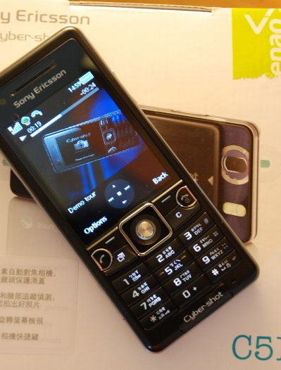 Latest Sony Ericsson W300i Review Posted